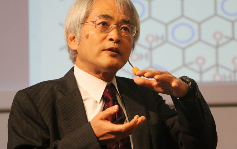 Prof. Toshiaki Enoki, PhD
